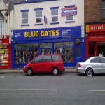 Shop Front in Ards 2